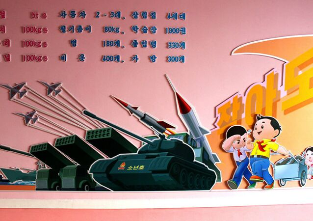 A poster in a North Korean children's home