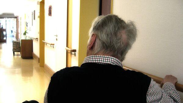 Old people home - Sputnik International