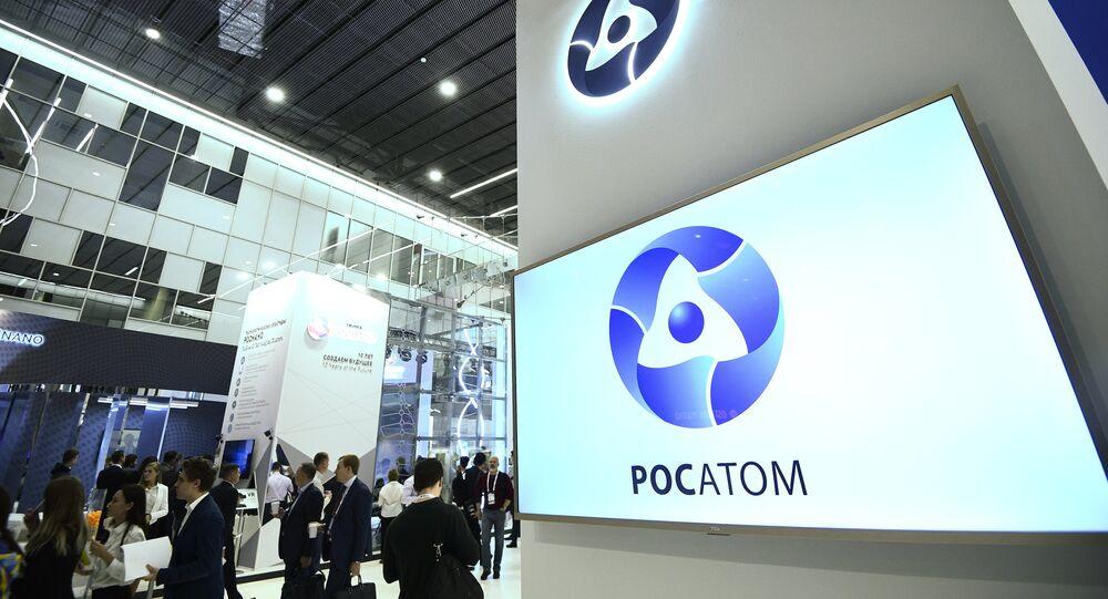 2017 Moscow International Open Innovations Forum