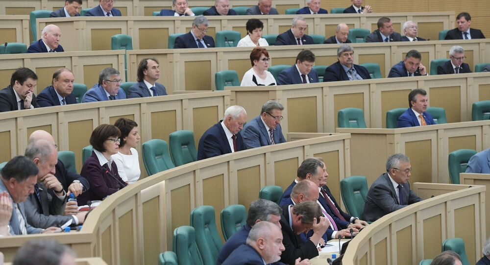 Final meeting of the Russian Federation Council's spring session