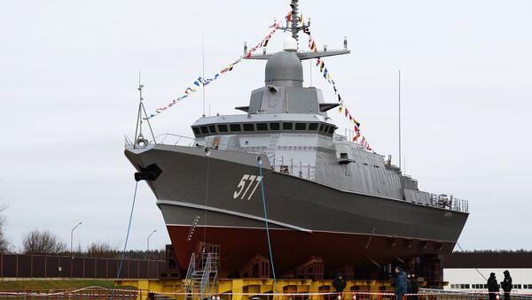 One of the project 22800 ships - Sputnik International
