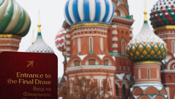 Preparations for the World Cup 2018 draw - Sputnik International