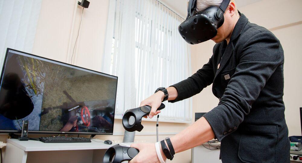 Virtual laboratory work