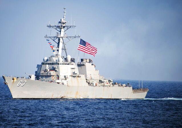 U.S. Navy destroyer USS Stethem