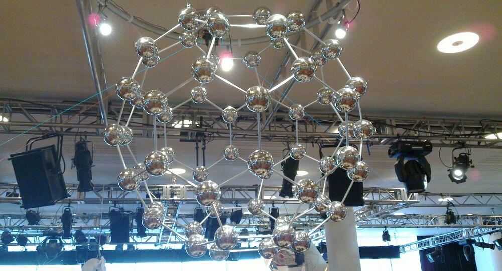 Fullerene model