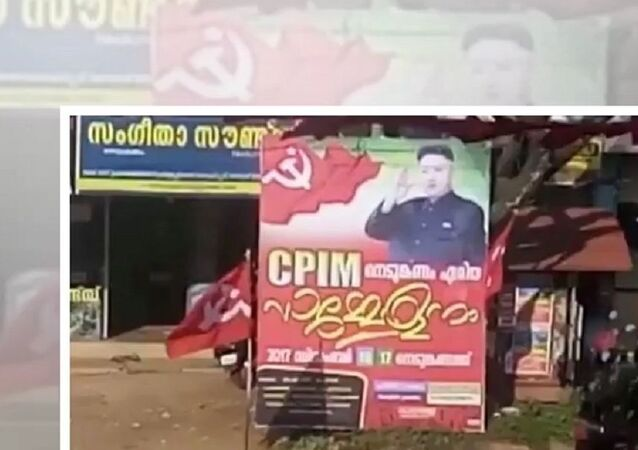 Kim jong-un in kerala: cpi-m has a poster boy like no other