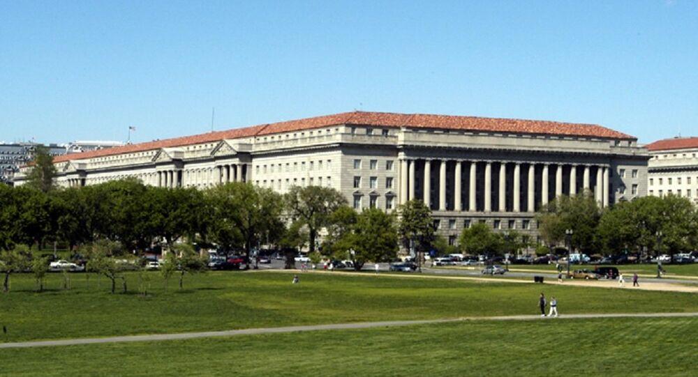 Commerce Building. (File)