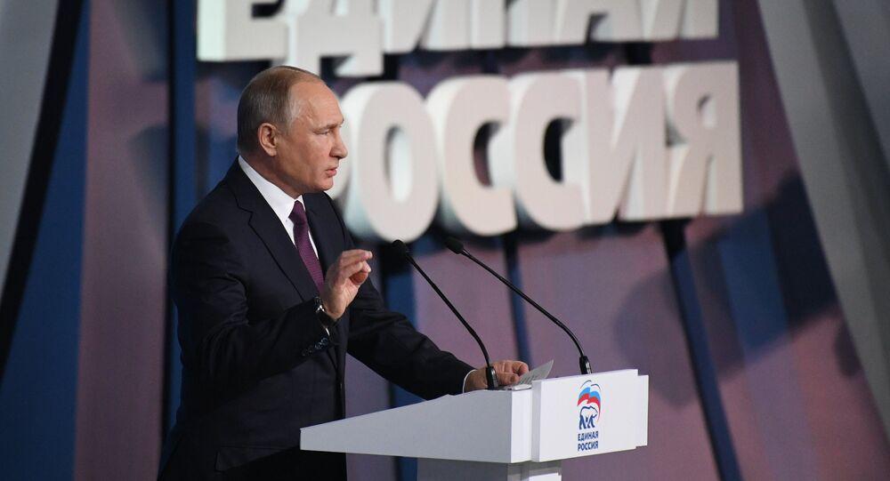 Russian President Vladimir Putin at United Russia Meeting