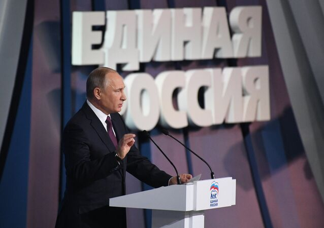 Russian President Vladimir Putin at United Russia Meeting