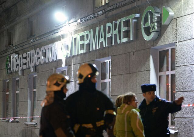 Explosion at Perekryostok store in St. Petersburg