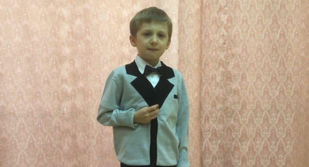 Alexander Beileryan