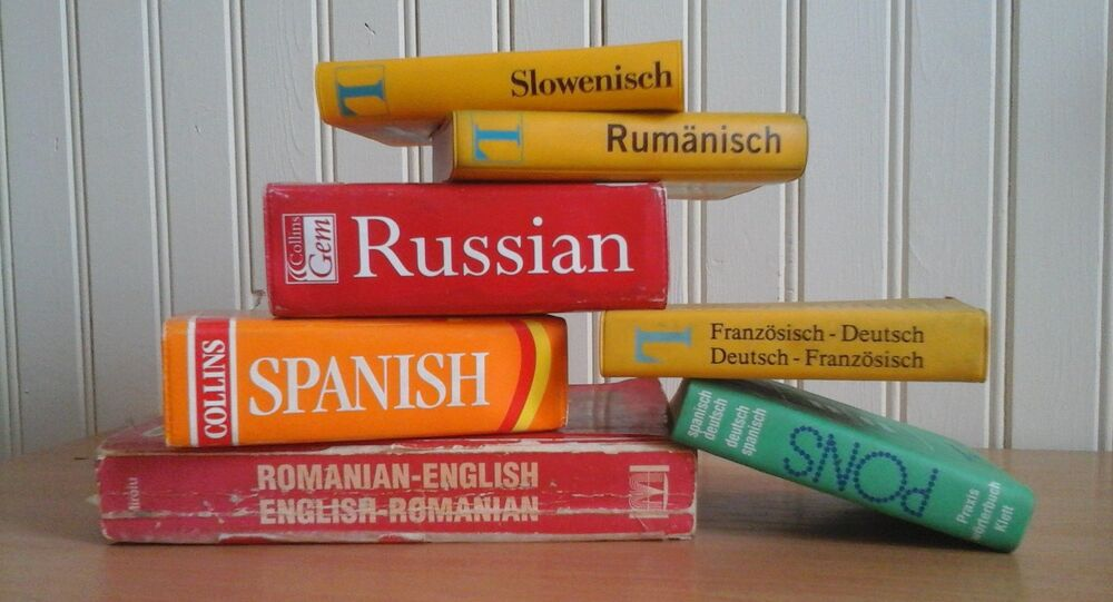 A poll, conducted by the UK market research company Populus on behalf of the British Council, has revealed that about one in five Britons intend to learn a foreign language in 2018