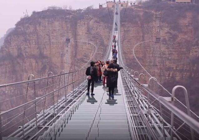 World's Longest Glass Bridge