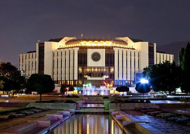 National Palace of Culture. Sofia, Bulgaria