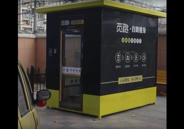 Fitness Booths in China
