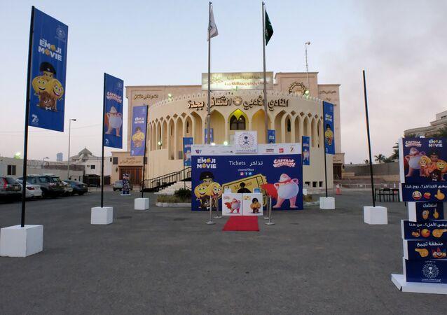 General view of the new first Saudi cinema at cultural club in Jeddah, Saudi Arabia January 13, 2018