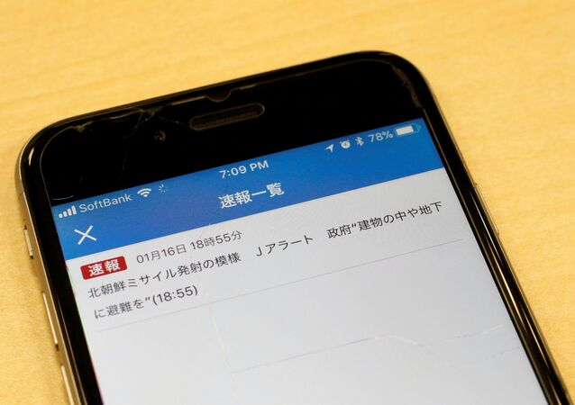 Japan's public broadcaster NHK's false alarm about a North Korean missile launch which was received on a smart phone is pictured in Tokyo, Japan