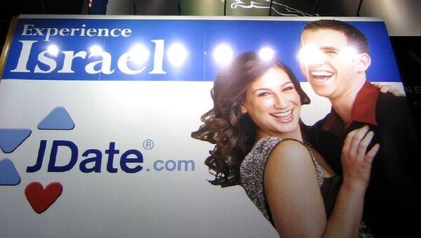 Jewish dating site Jdate logo - Sputnik International