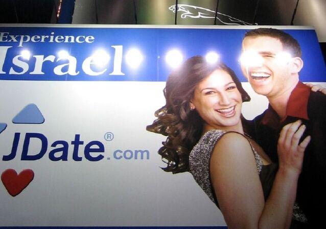 Jewish dating site Jdate logo