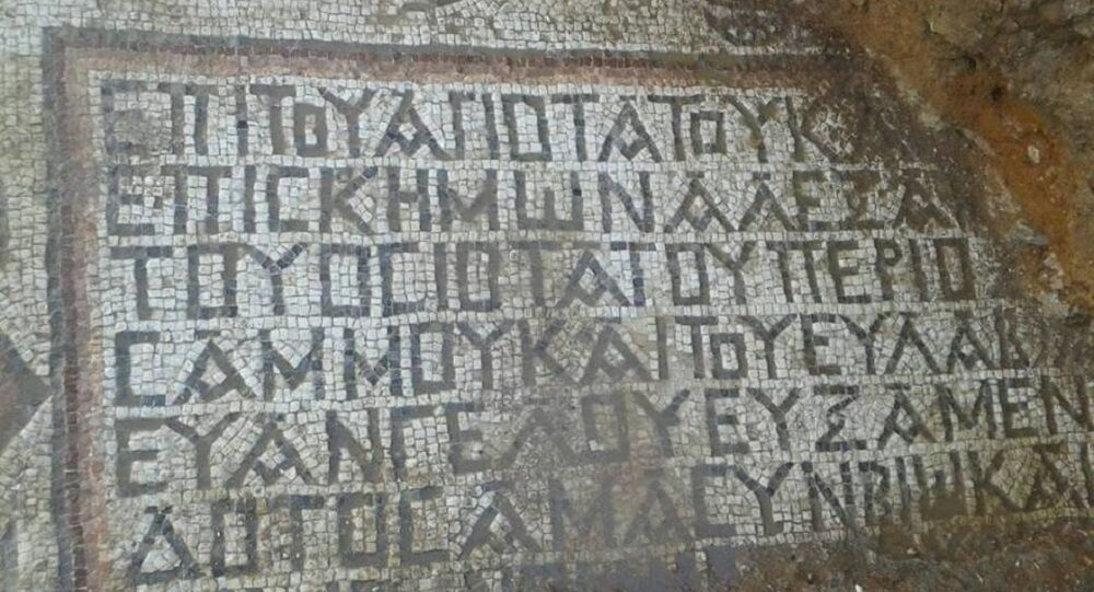 Syrian army discovered ancient Byzantian mosaics in Hama