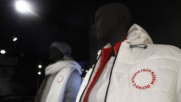 Mannequins dressed in the outfit designed by ZASPORT, the official clothing supplier for national athletes competing in 2018 Winter Olympics, are displayed during the uniforms presentation in Moscow, Russia January 22, 2018 - Sputnik International