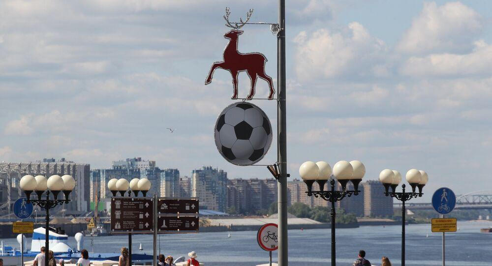 Russian cities. Nizhny Novgorod