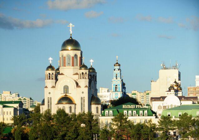 Yekaterinburg