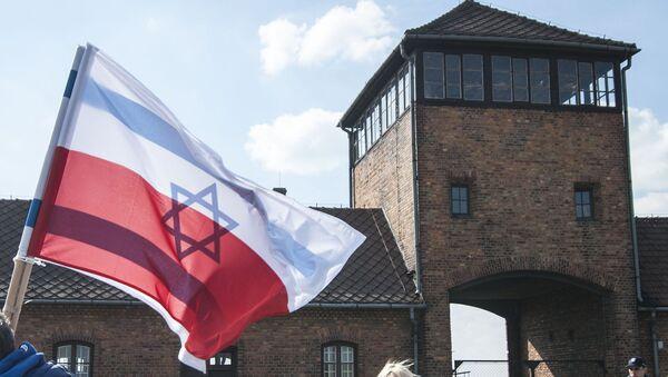 Auschwitz - Sputnik International