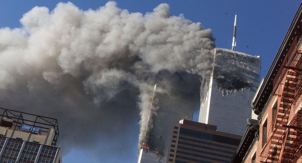 9/11 in New York (archive)