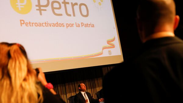 The new Venezuelan cryptocurrency the Petro logo is seen as Minister for University Education, Science and Technology Hugbel Roa talks to the media during a news conference in Caracas, Venezuela, January 31, 2018 - Sputnik International