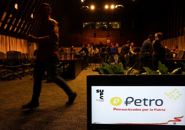 The new Venezuelan cryptocurrency the Petro logo is seen on a monitor during a news conference in Caracas, Venezuela, January 31, 2018