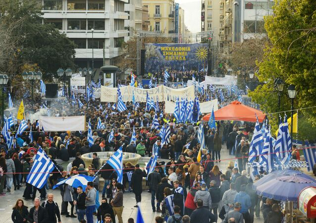 Participants in the Macedonia Is Greece rally in Athens