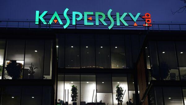Kaspersky Lab office in Moscow - Sputnik International