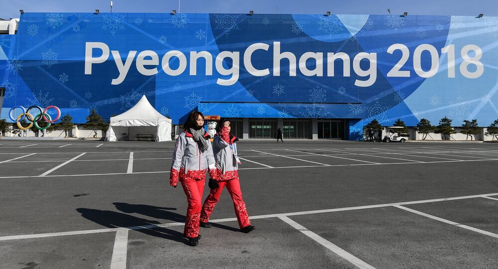2018 Olympic Games. Gangneung Olympic Park