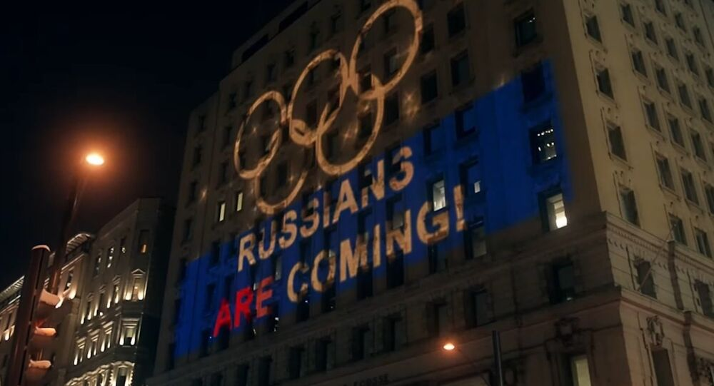 Russian light show for WADA in Montreal