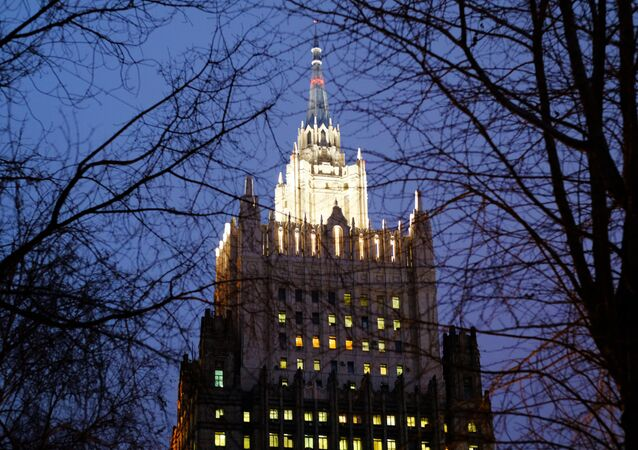 The Russian Foreign Ministry building.