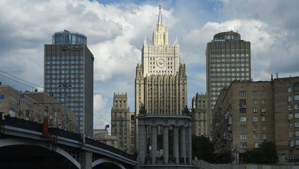 The Russian Foreign Affairs Ministry building in Moscow - Sputnik International