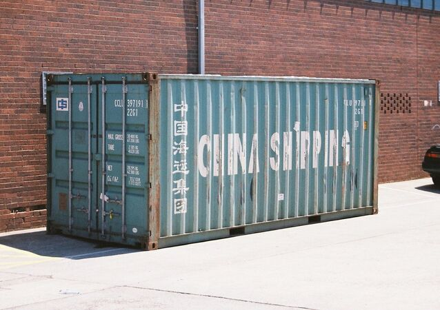 Shipping container - China Shipping