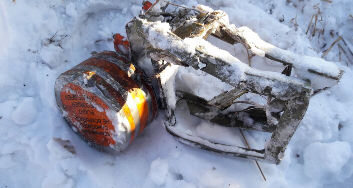 A flight recorder belonging to the An 148 aircraft that crashed outside Moscow