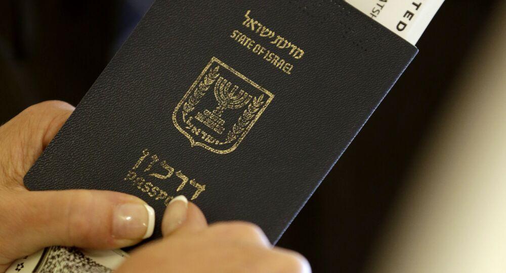 Israeli passport (File)
