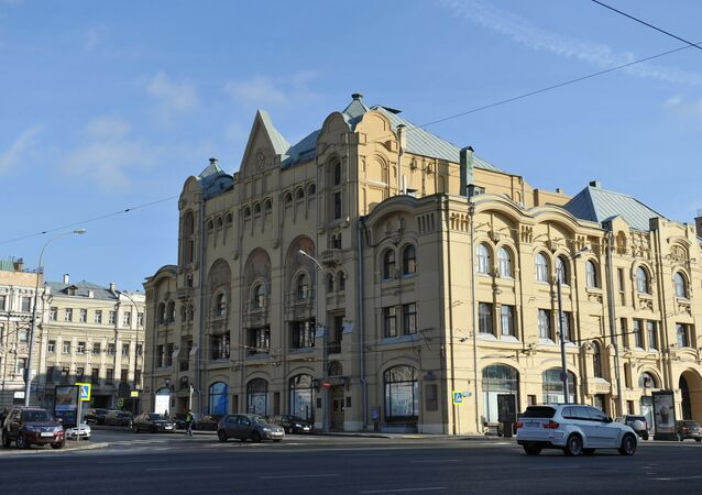 The Polytechnic Museum at Staraya Square. (File)
