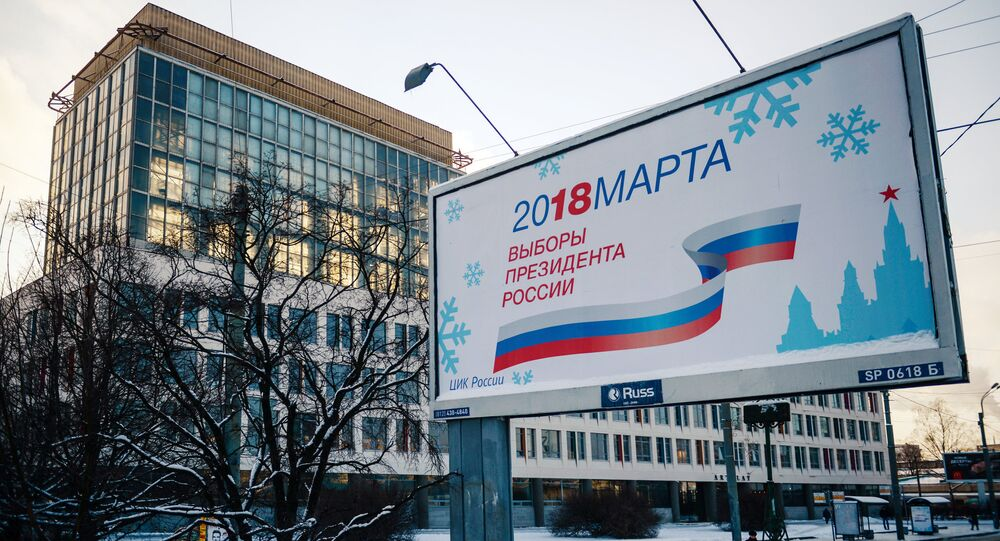 Billboard with the symbol of the Russian presidential election 2018 opposite the headquarters of current President Vladimir Putin, St. Petersburg