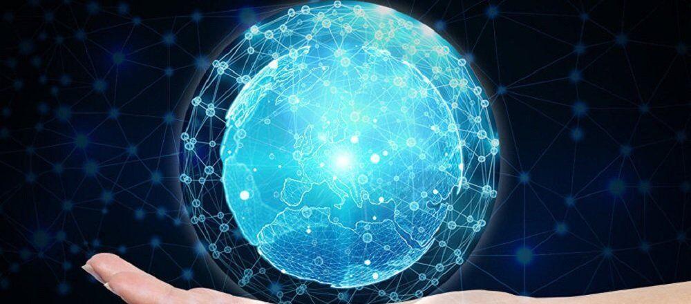 Quantum century