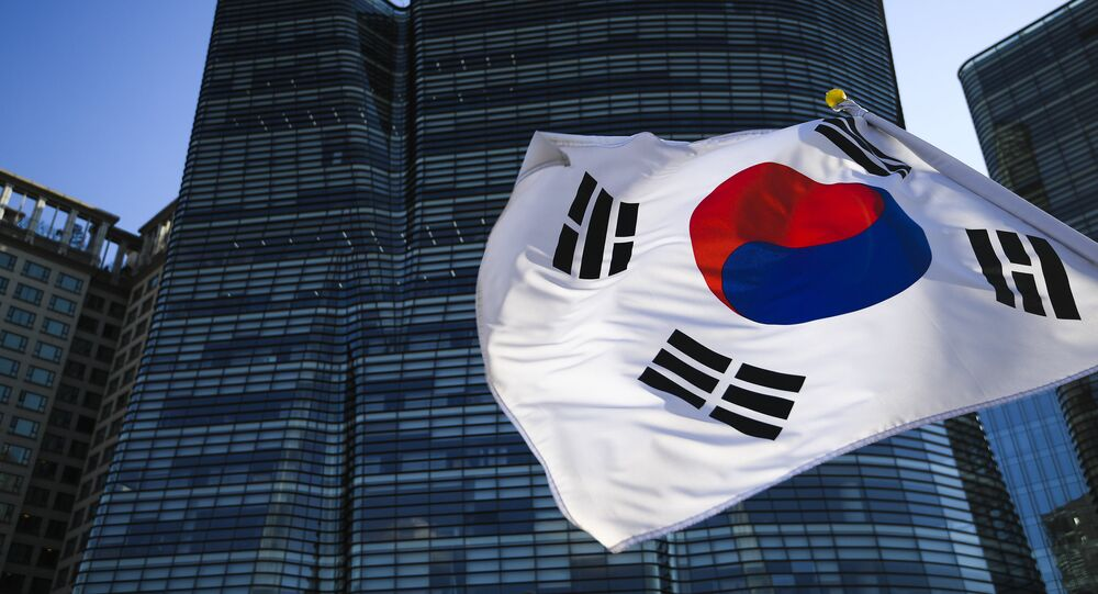 The Republic of Korea flag in Seoul