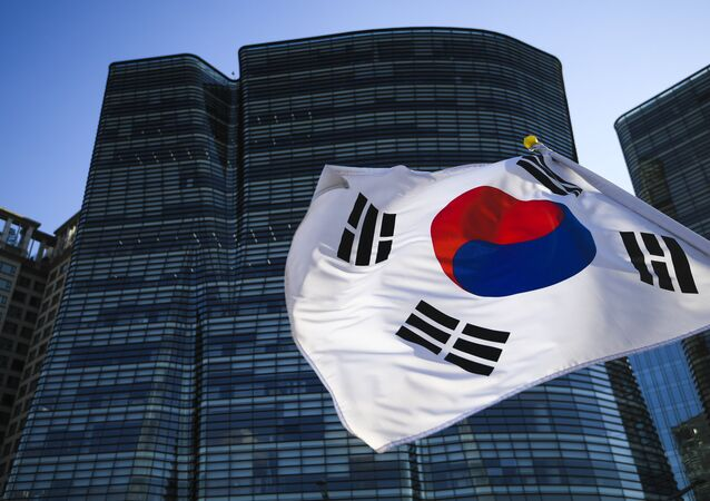 The Republic of Korea flag in Seoul