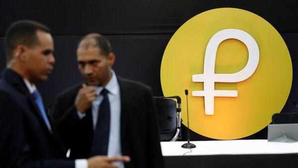 The new Venezuelan cryptocurrency Petro logo is seen during its launching in Caracas, Venezuela February 20, 2018 - Sputnik International