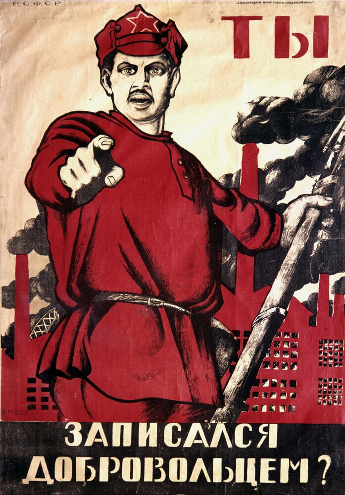 For the Motherland: Red Army on Soviet Posters