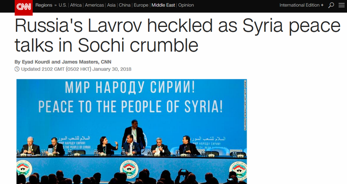 CNN screengrab