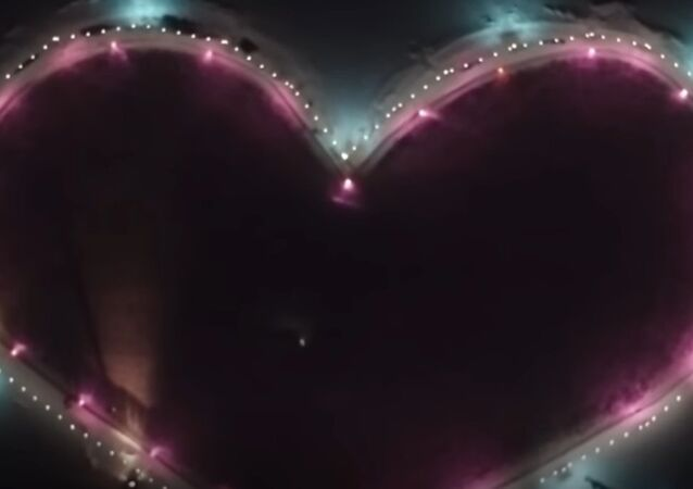 Skating Rink in the Shape of a Heart