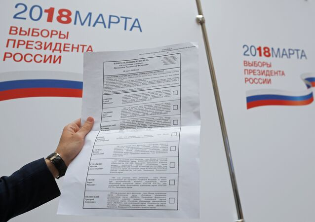 Copy of a ballot for the upcoming Russian presidential election, whuch will be held on March 18, 2018, demonstrated during the presentation held at the Russia's Central Election Commission in Moscow.